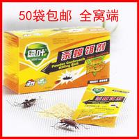 Free shipping Green Leaf brand powerful cockroach killing bait 5g*50pcs cercular killing african european blackbeetle wholesale
