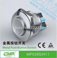 CMP 28mm latching 1NO1NC Metal Switch raised head vandal-proof Push Button
