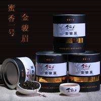 Tea black tea premium 500g 4 canned 1 tote