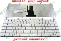 QWERTY  Hot sale laptop computer keyboard for Asus N45 N45S N45SF UK-RU Russia Layout