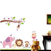 869 to remove children, nursery decoration nursery wall sticker cartoon Lions home accessories elephant Park