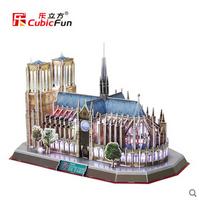 Cubic  Fun 3d puzzle model toys for children Notre Dame DE Paris, voice control can light the LED lighting
