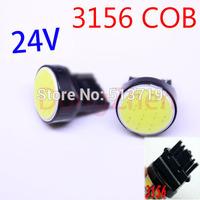 1X  24V T25 3156 car led  1 cob smd light bulb lamp car styling parking lamp Free shipping