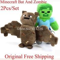 2pcs/Set 18CM Minecraft Plush Doll Toys Bat Zombie Minecraft Dolls for Kids Stuffed Toy for Sale Meninos Juguetes Free Shipping