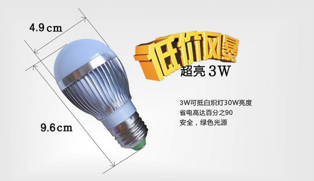 Free Delivery. Super-power LED bulb LED bulb LED energy saving lamp Led light E27 3W High Power(China (Mainland))