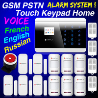 Free Shipping!KERUI APP IOS Wireless GSM Home Alarm Security System Dual Touch Dual APP Controlled English Russian French Voice