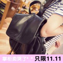 2015 Mochilas Femininas Freem Shipping Backpack Female School Bag Leather Wind Students Single Shoulder Shoulders Dual-purpose(China (Mainland))