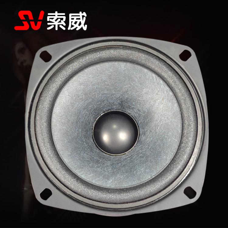 Refires solve sundsbo 4inch car diy coaxial full range speaker magnetic hifi audio horn set(China (Mainland))