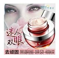 Face Care Red Ginseng snail eye cream skin care Anti puffiness eye care Dark Circle Anti Wrinkle Anti-Aging Moisturizing