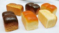 20pcs/lots 5cm mini royal toast squishyy