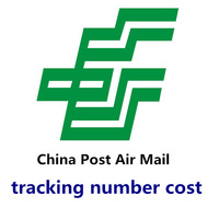 Order For China Post Air Mail Trackig Number