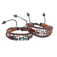 Men's bracelets Korean couple accessories leather rope fashion personality retro multilayer Bracelet female accessory Bracelet