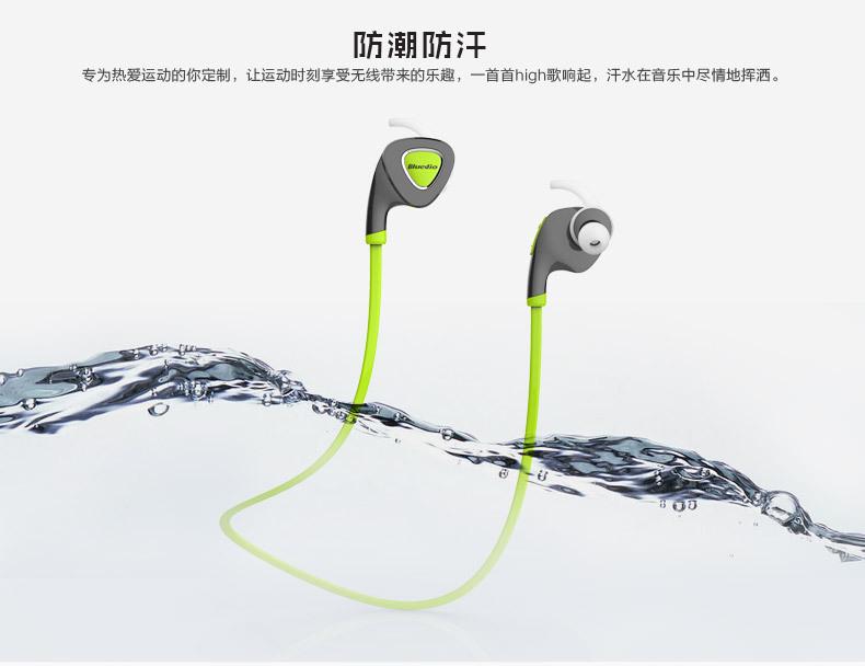 original Bluedio Q5 Bluetooth 4.1 Sports Wireless Headphones fone de ouvido bluetooth headset go pro HIFI stereo earphone(China (Mainland))