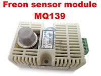 free shipping, MQ139 Freon detection sensors, gas detection module with shell