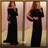 2014 Women Split Long Sleeve Chiffon Dress Formal Vestidos Maxi Dress Sexy Off Shoulder Long Party Evening Dress