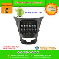 Pure Android 4.2.2  8''Car DVD Player for SsangYong Korando 2014,AutoRadio,GPS,Navi,Multimedia,Radio,Ipod,Free Cam,Free shipping