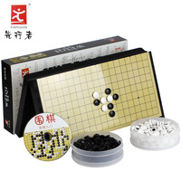 Free shipping to send genuine pioneer in F-9 / F-5 large magnetic weiqi folding chess backgammon A-8 Chinese Chess