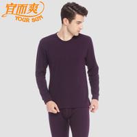 100% foundation cotton thermal underwear  super soft cotton sweater set 100% cotton plus size long johns long johns