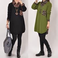 In fall 2014 Korean codes new loose long knitting fake two coat dress