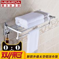 Meierda bathroom towel rack space aluminum towel rack bathroom hardware accessories hook