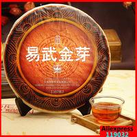 Chinese YUNnan 1years PU er cooked tea seven cake tea puer cooked tea Net content origin tea Natural health drink