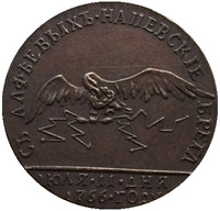 Russian copper coins 1766 22mm copy Free shipping