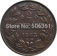Russian copper coins 2 kopecks1863 copy 28.5 mm Free shipping