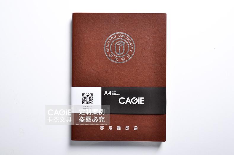 Business Notebook Organizer Grade a4 Business Notebook
