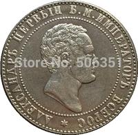 Russian nickel coins 10 kopecks1871 copy 28.5 mm Free shipping