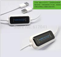 USB dual purpose EZODD PLUS LINK FOR DATA LINK &USB ODD SHARE transmission line