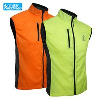 cycling bike bicycle sports wear jacket jersey Clothing Windcoat Breathable Bike vest ride running sleeveless windproof vest