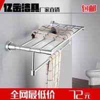 Space aluminum towel rack drawing shelf towel rack bathroom hardware accessories pole