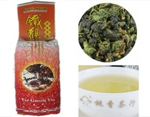 Peach Tieguanyin tea 500g oolong wholesale tie guan yin tieguanyin wholesale tieguanyin tea 0 5kg tie