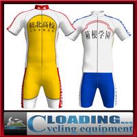 2014 new men sportswear short jersey tops bicycle bib shorts for cycling race sohoku ride clothing Yowamushi pedal bike clothes