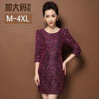 Plus size M-4XL Fashion Women dresses,Elegant Slim Embroidery mother dress ladies dress office dress Free shipping S8097J