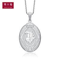 Chow TAI FOOK x series 925 38169 ab silver pendants