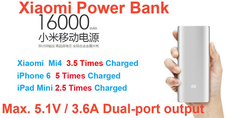 Зарядное устройство Xiaomi 16000mAh USB Lenovo Huawei Xiaomi, LUMIA JIAYU OPPO VIVO NDY-02-AL jiayu g5 в калининграде