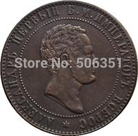 Russian copper coins 10 kopecks1871 copy 28.5 mm Free shipping
