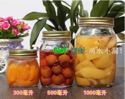 Carved carved glass jars of honey jam jar glass storage jar sealed cans(China (Mainland))