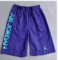 Hot 2014 Men's shorts Summer quick-drying Sports Basketball Shorts Running shorts High quality male short