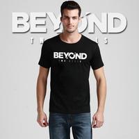 Superpowered t-shirt beyond .