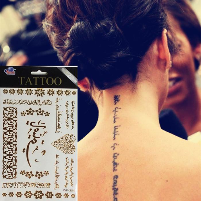 Временная татуировка Temporary Tattoo arabic01 для школы нужна временная или постоянная регистрация
