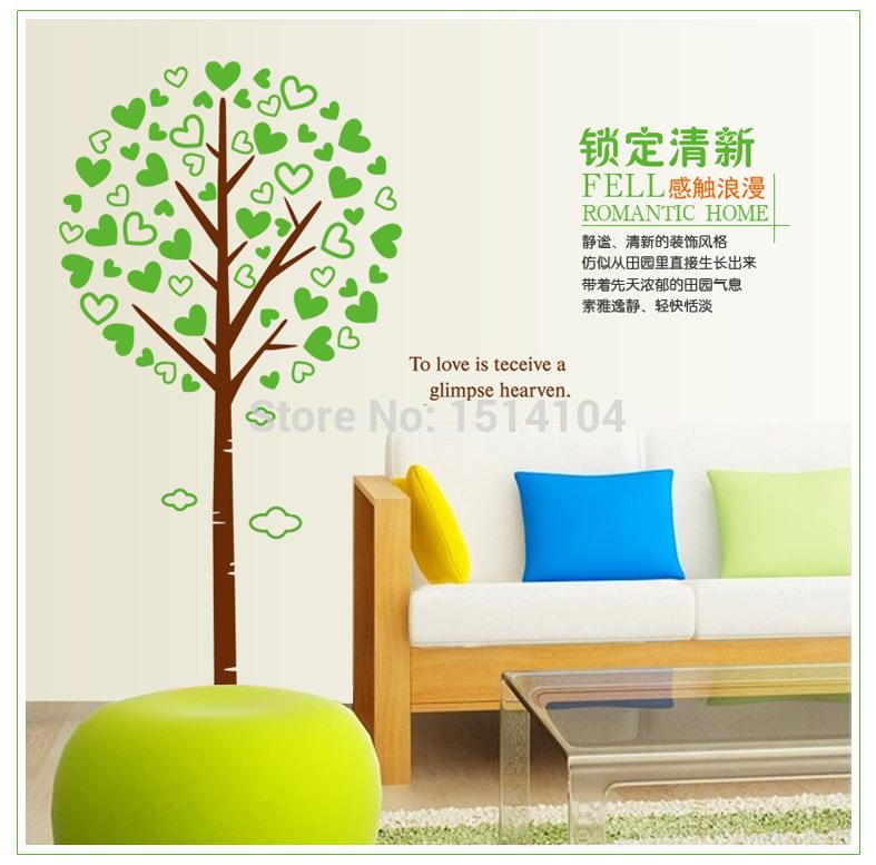... groene boom sticker stickers slaapkamer woonkamer kinderkamer ideeën