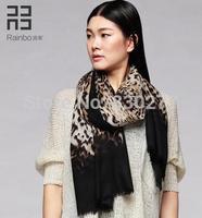 Run Bo   Ms. autumn and winter wild leopard wool scarf   6928232403816