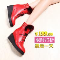2014 flat platform ultra high heels shoes women's elevator boots fashion boots 95 - 1