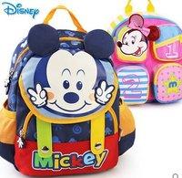Cute Cartoon Mickey Kindergarten Small Middle Class Boy And Girl Schoolbag/ChildrenBackpack 2016