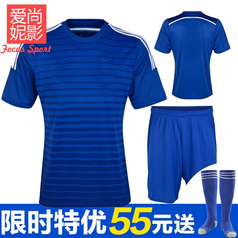 Football clothing soccer jersey set homecourt male football jersey short-sleeve football training services football clothing(China (Mainland))