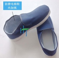 Free Shipping 20pairs Winter PVC sole anti-static canvas anti-skid cleanroom dust-free warm ESD cotton padded working shoes