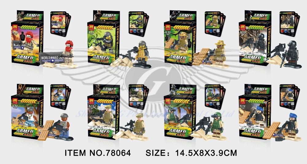 Детский набор для моделирования SY 78064 8 /swat SY-184 sweet years sy 6282l 07