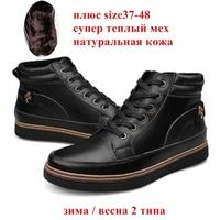 Plus size 37-48 genuine leather spring winter men sneakers,black brown handmade fashion men shoes